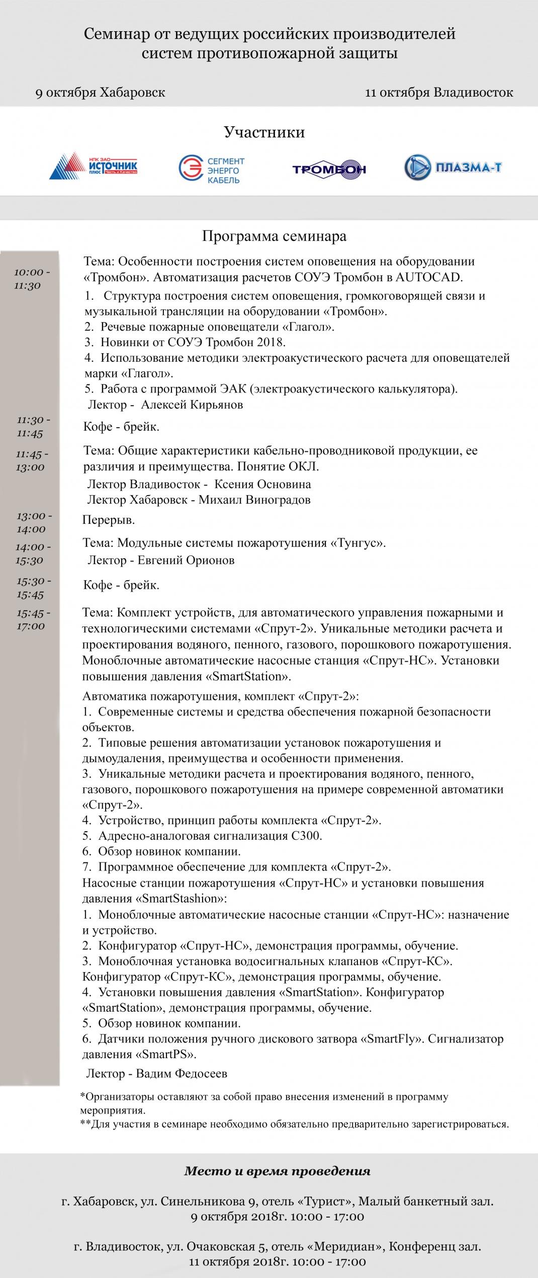 Новость_last.jpg